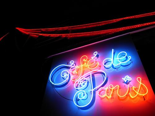 cdp-neon