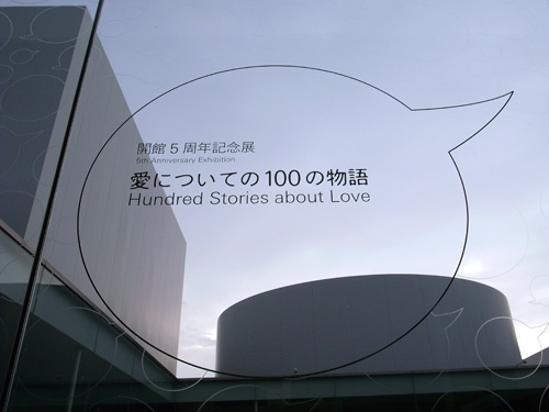 100-love