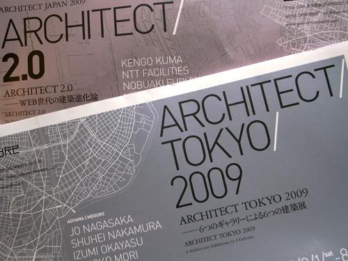 architect-2