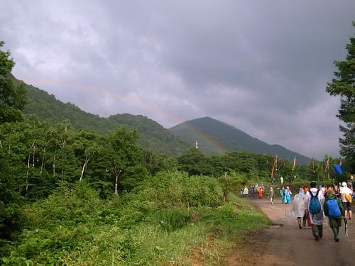 frf-rainbow