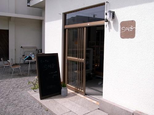saro-01