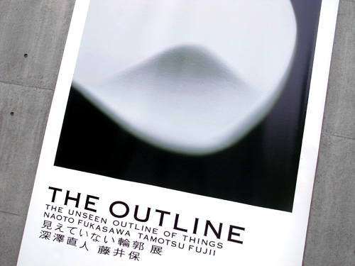 the-outline