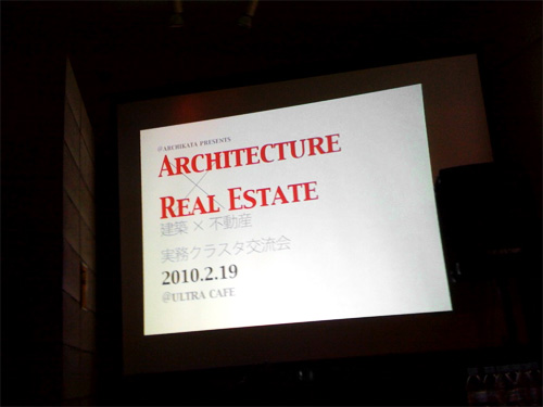 architecture-realestate