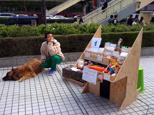 dog-jyuki