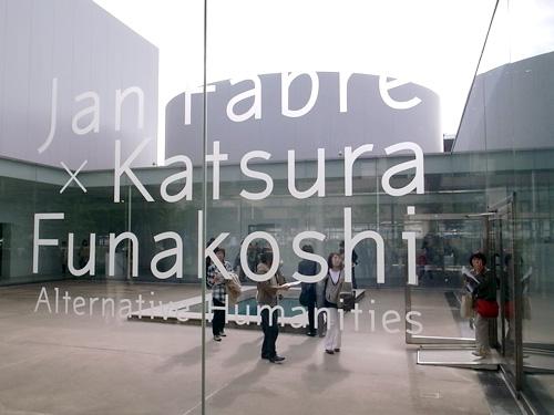 jan-funakoshi