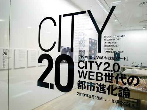 city-20