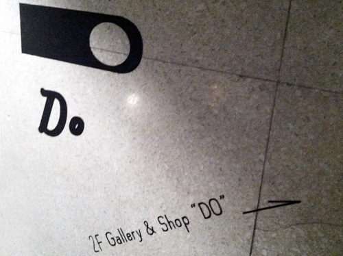 gallery-do