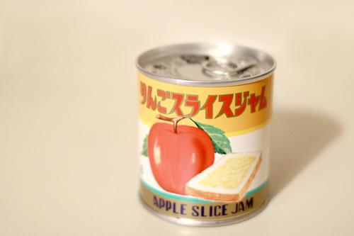apple-slice-jam