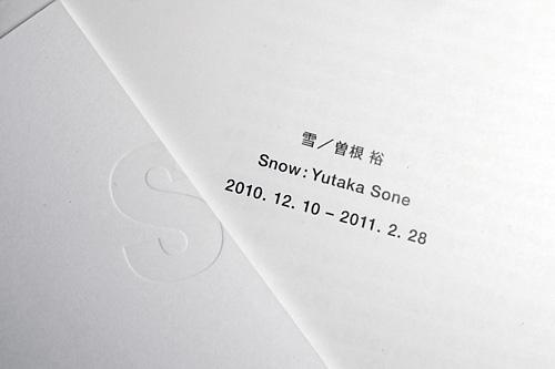 snow-yutaka-sone