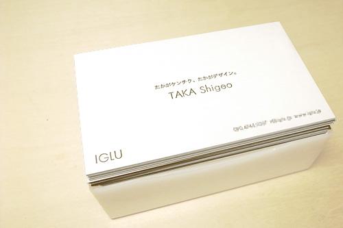 nakamura-katsuji-card