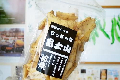 katakana-fuji