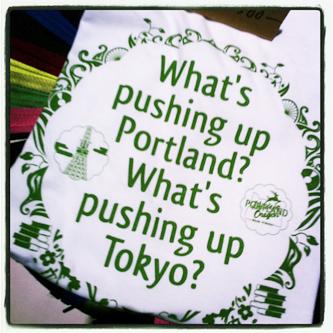 portland-tokyo-lt