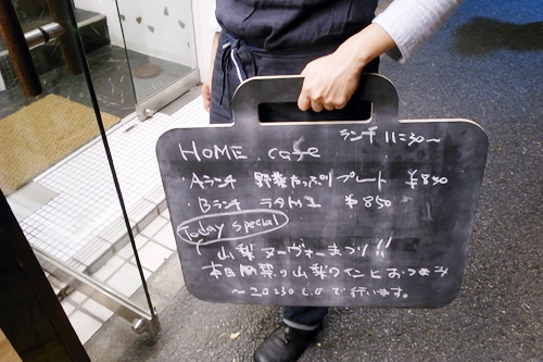 senzoku-cafe-home-cafe