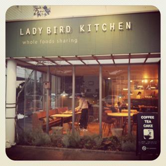 lady-bird-kitchen