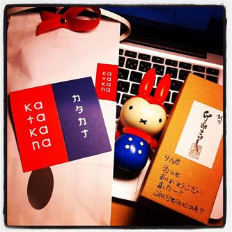 katakana-sobetukai
