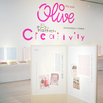 olive-creativity
